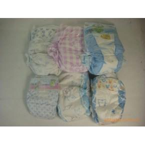 支持支付宝批发婴儿纸尿裤。