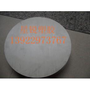 PPS是什么材料---纯进口料生产的PPS板
