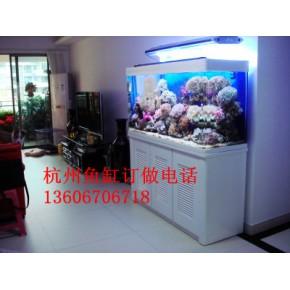 嘉兴鱼缸嘉兴鱼缸专卖店