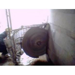邢台北洪混凝土切割拆除技术有限公司