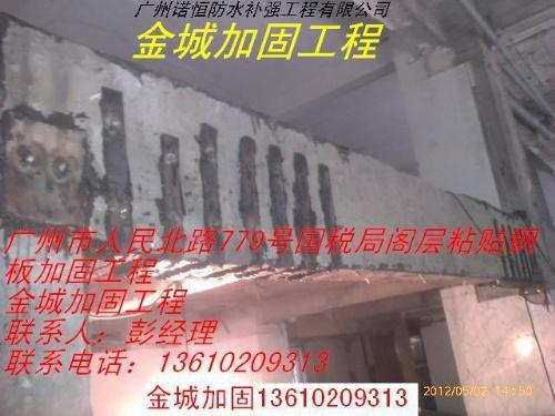 广州建筑结构改造加固