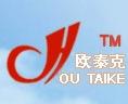 东莞市欧泰克抛光材料有限公司