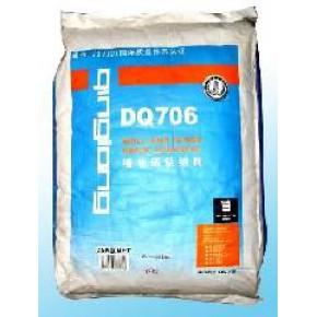 九江防水材料DQ706墙地砖粘结剂