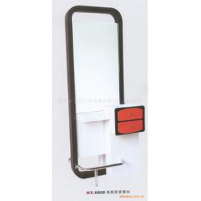 MX-6009双面镜台
