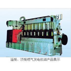 哪里的发电机组好 ---江苏海兴专业生产淄、济柴燃气发电机组
