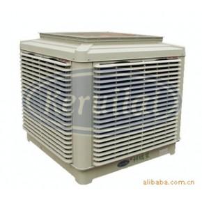 蒸发式冷气机--节能环保空调