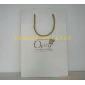 各类纸制品,纸袋、纸盒等包装材料