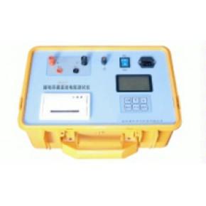检测仪器/接地导通直流电阻故障测试仪