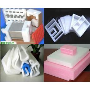 珍珠棉成型 EPE珍珠棉