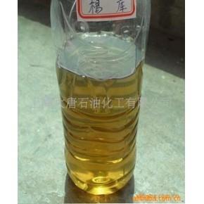 柴油(上海) 轻柴油 0(℃)