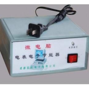 卖电表控制器 光明电表控制器。