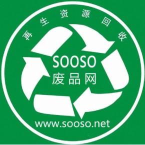 废旧塑料回收之分选