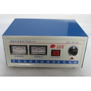 60A智能线包充电机厂家招商