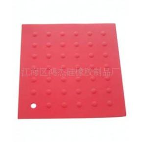 硅胶隔热垫 家用塑胶垫 按客户要求