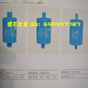 叉车液压油滤 YK0812 YK0812A YK0812B