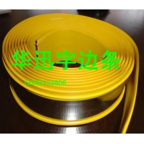发光字边条厂专业提供发光字边条和新型发光字边条的开发与生产