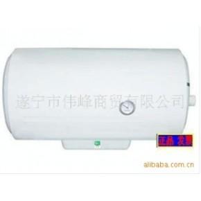 厂价海尔防电墙热水器50升