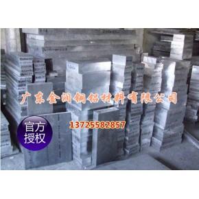 4043铝板4343铝板进口铝板6063铝板