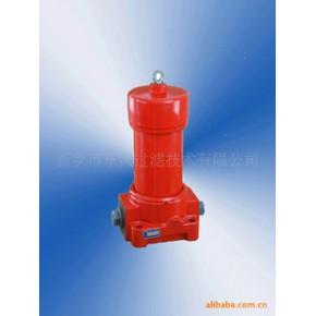 ZU-H400x*FP压力管路过滤器A