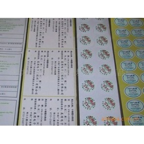 不干胶:包装 > 标签、标牌 > 不干胶标签