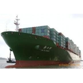 提供辽宁丹东至福州集装箱海运运输服务