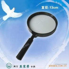 直径130mm手持式放大镜/手持放大镜 儿童学生用