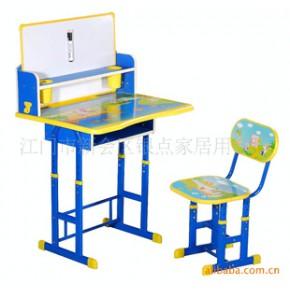 TA149学习桌椅,升降书桌、儿童桌、学生台、课桌