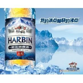 哈尔滨冰纯啤酒 哈尔滨啤酒
