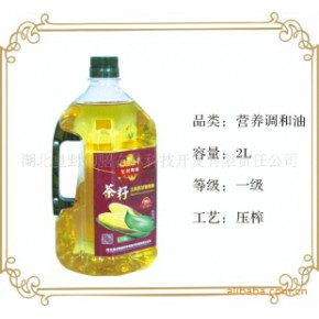 营养茶籽调和油 湖北皇封御膳山茶油