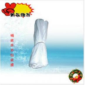 桶装水外包装袋丨纯净水桶外包装膜丨矿泉水外包装袋