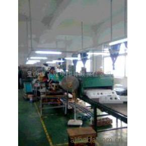 各种家电外壳丝印印刷加工