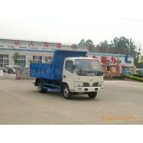 CLW5060ZLJ3型自卸式垃圾车