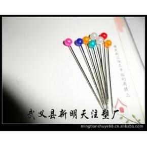 大头针多种颜色【多种规格、多种颜色可按客户要求来定做】