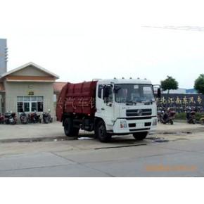 东风天龙1120型压缩式垃圾车