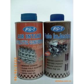 除碳迅速.减少油耗.燃油系统清洗剂