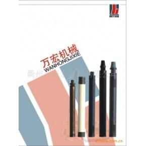 低风压冲击器-110A(节能)型