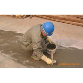各种楼面天台屋顶防水补漏工程