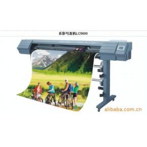 LC5600    合肥乐彩写真机专卖乐彩写真机