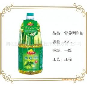 营养橄榄调和油 湖北皇封御膳橄榄油