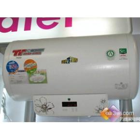 厂价全国联保 海尔防电墙热水器
