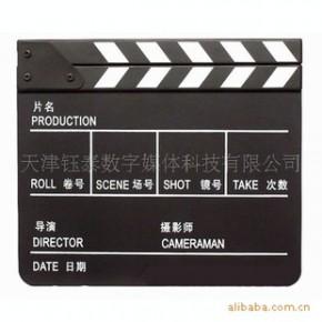 黑色木质标准中英文场记板