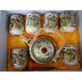 提梁茶具-《十二金钗》  茶具  礼品瓷