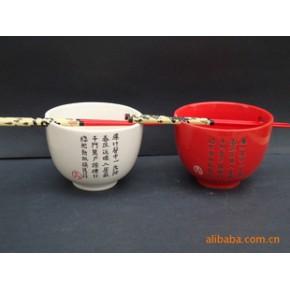 厨房餐桌必备 经典红与白餐具夫妻情侣对碗日式面碗
