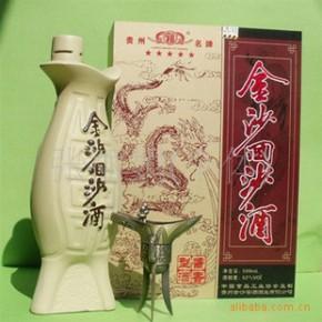 贵州八大名酒 (金沙鱼儿酒) 酱香型白酒