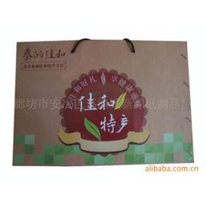 包装 > 礼品包装 > 礼品盒