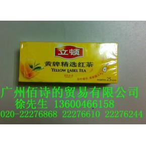 广州佰诗的贸易有限公司