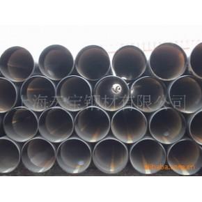 大口径直缝钢管 351*10