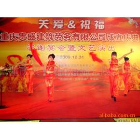 提供各种节庆、庆典活动策划组织和实施