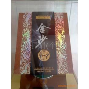 贵州八大名酒 金沙回沙酒(顶级)酱香型