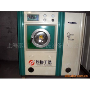 上海洁泰 二手干洗机二手干洗机价格二手干洗机回收